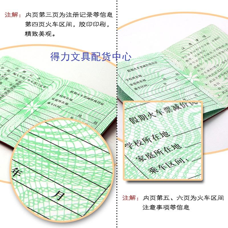 特价小学、初中学生专用用品证书 人造革学生证书 特价学校用品