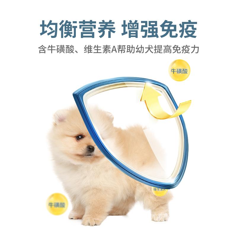 力狼狗粮高钙幼犬粮10kg泰迪贵宾比熊博美雪瑞纳全犬种通用型20斤优惠券