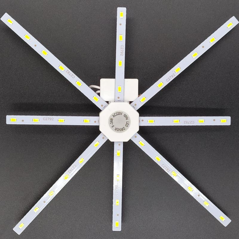爱尔led吸顶灯芯代替2D灯管方形四针蝴蝶灯管超亮节能八爪鱼模组