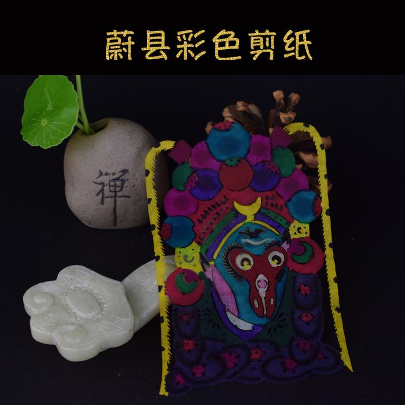 十二生肖剪纸窗花套装册中国特色手工艺纪念品外事出国留学纪念品