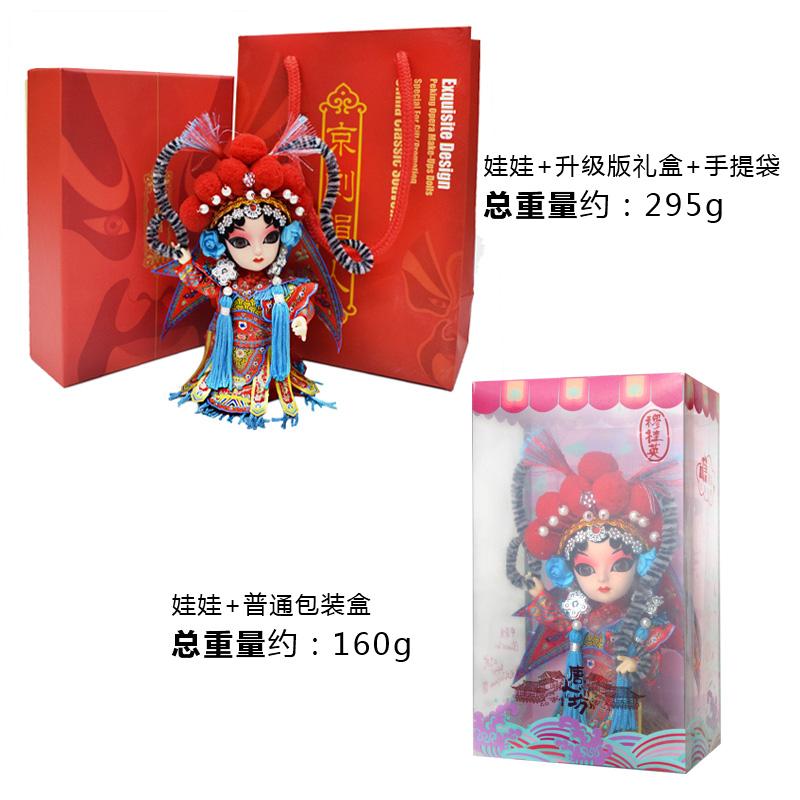 中国风特色手工艺品宫廷京剧娃娃绢人玩偶人偶摆件外事送老外礼品