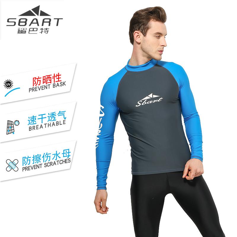 潜水服男分体套装大码防晒速干游泳衣沙滩冲浪浮潜防水母服潜水衣