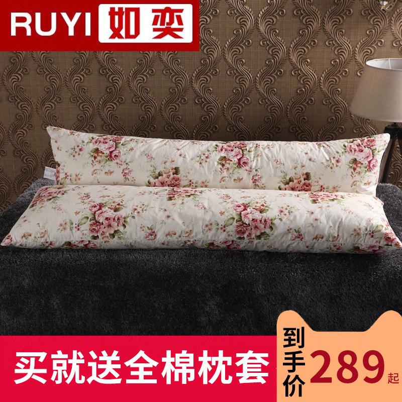 羽絨雙人枕頭1.2/1.5/1.8米床羽毛枕長枕芯送枕套長款加大情侶枕