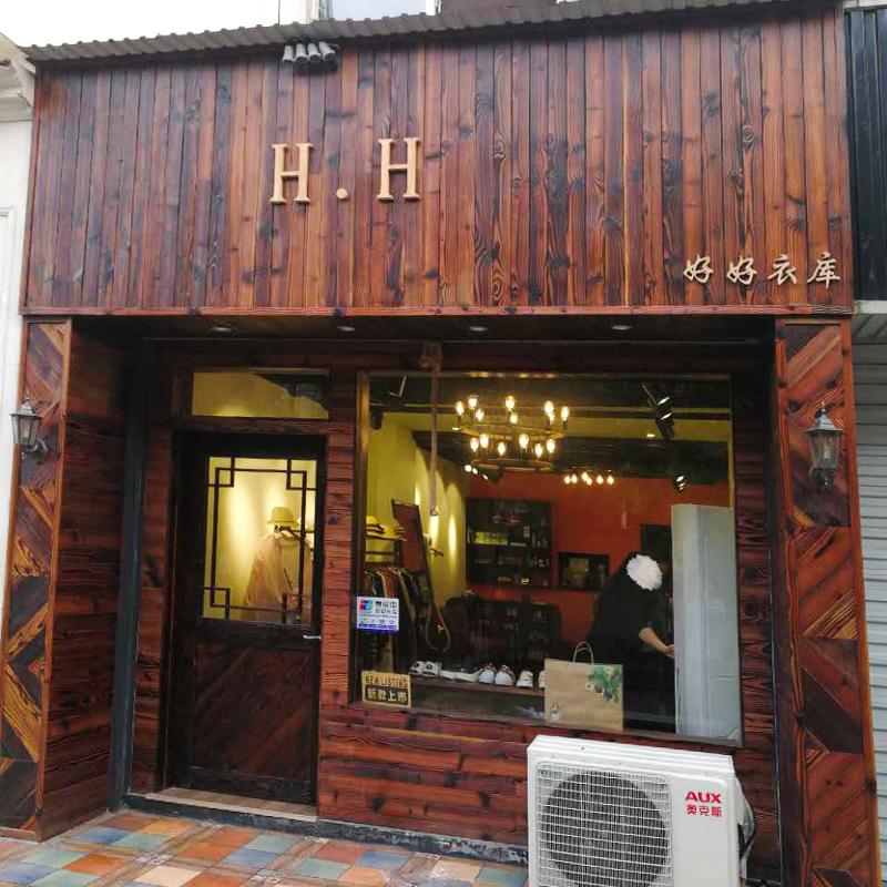 防腐木碳化木户外地板吊顶护墙板花旗松炭火烧板木方板材葡萄架