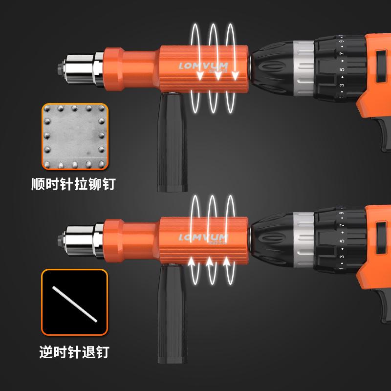 龙韵电动铆钉抢抽芯铆钉机铆钉机气动电钻铆钉抢头拉铆抢钉转换头