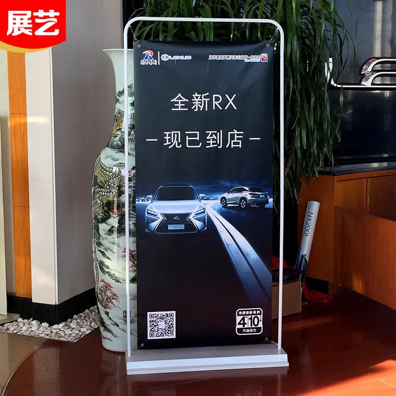 门型x展架立式落地式易拉宝80x180海报架子设计制作广告牌展示架