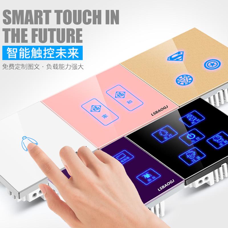 智慧家居觸控開關面板86型一開單控家用牆壁觸控式觸屏開關可定製