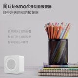 LifeSmart Smart Home Mini Smart Center Gateway Home Alarm Remote Reminder with Doorbell