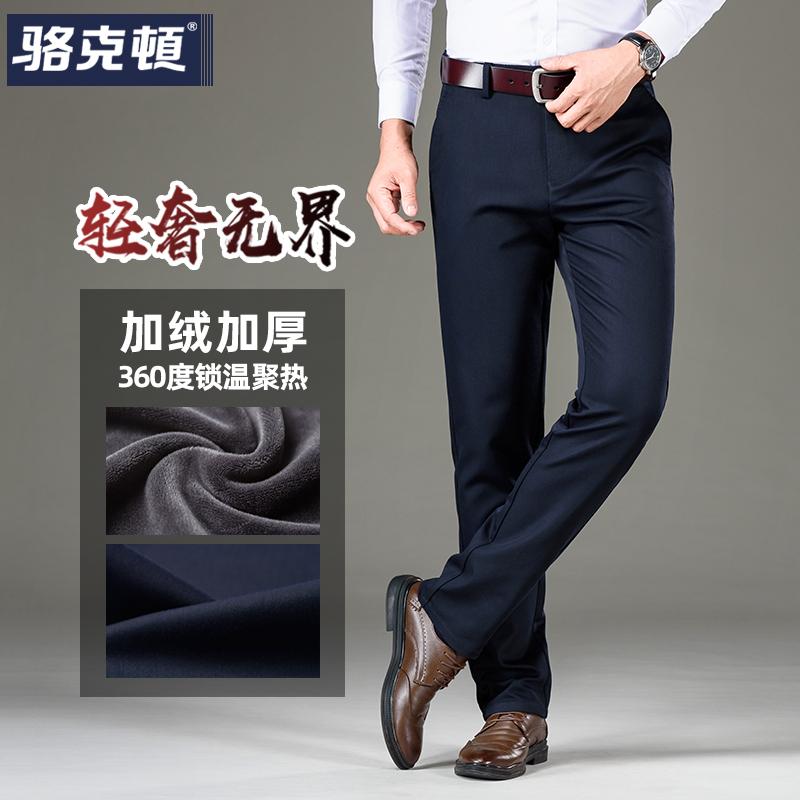 加绒加厚男士休闲裤直筒宽松中年商务西裤保暖外穿长裤子男裤冬季