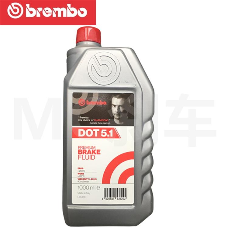 意大利原装进口布雷博 brembo DOT5.1 刹车油 赛车级制动液 1升装