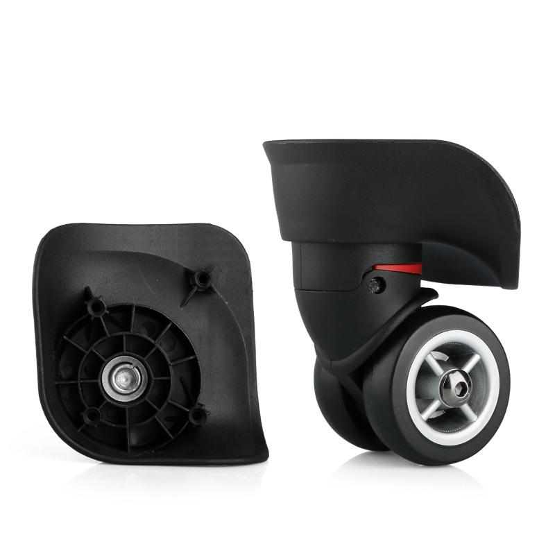 行李箱拉杆箱配件轮子轱辘万向轮滚轮旅行箱包滑轮皮箱脚轮的轮子