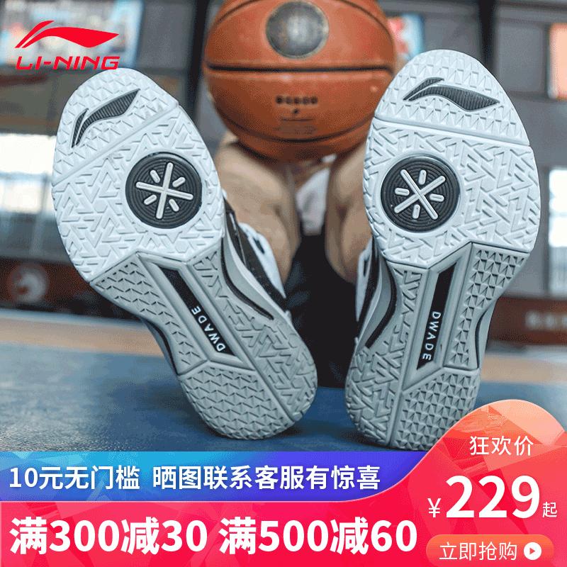 李寧音速5TD籃球鞋 全城5高幫低幫耐磨網面透氣運動鞋戰靴ABAL049
