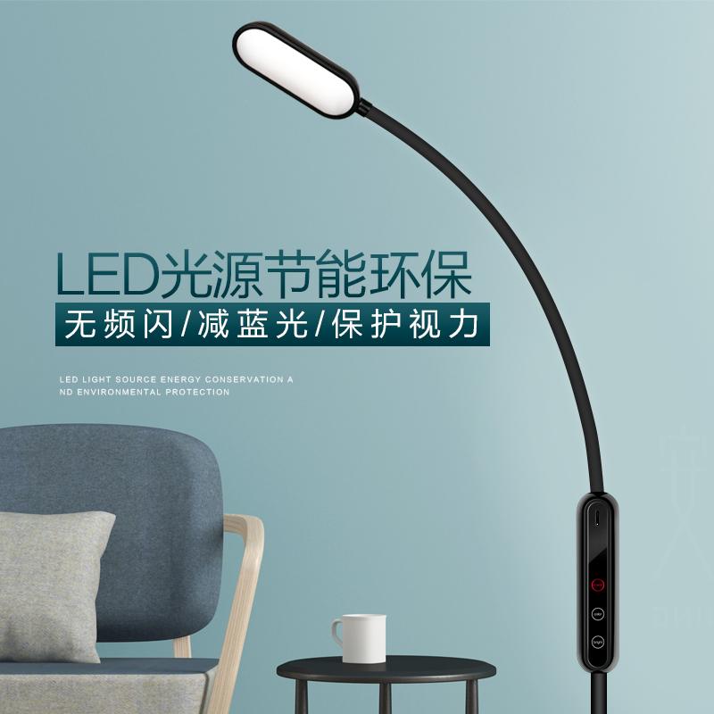 简约现代遥控护眼卧室书房阅读立式台灯钢琴灯 LED 落地灯客厅 虹朗