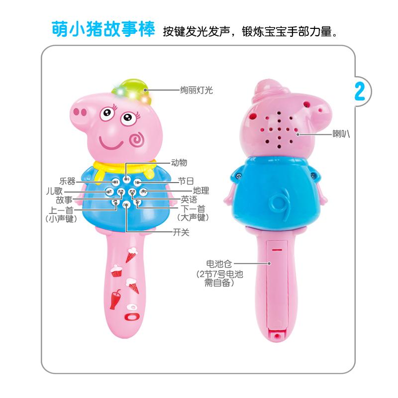 女孩婴儿宝宝0-3岁玩具早教益智迷你音乐儿童小兔学习故事机启蒙