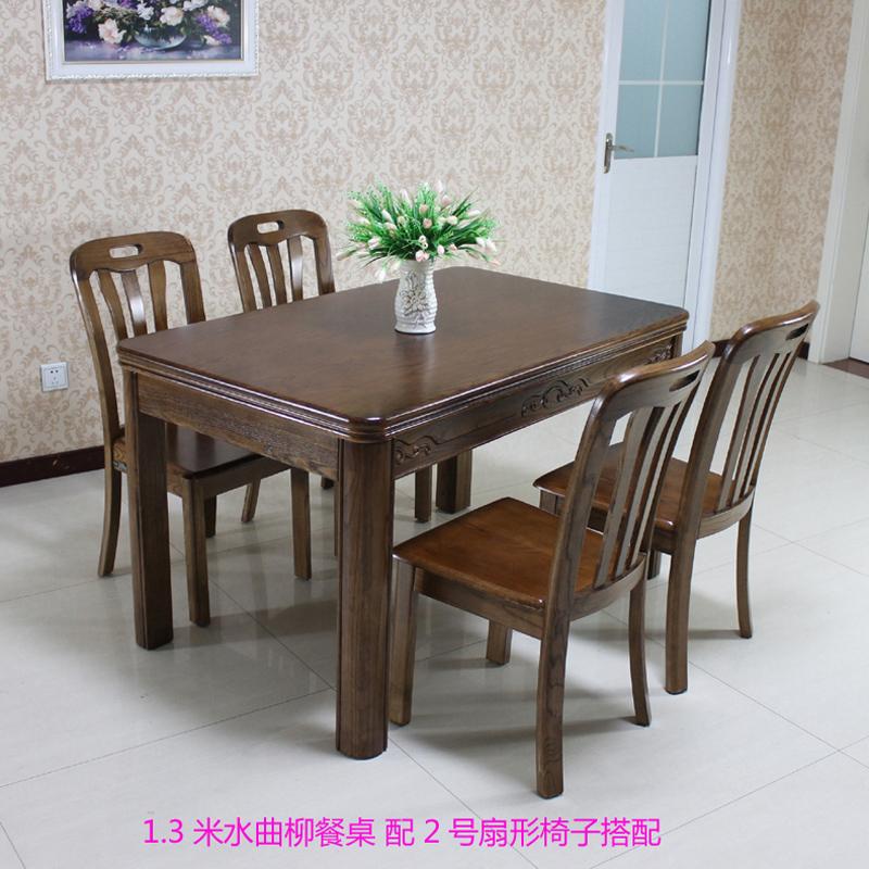 全实木餐桌椅组合水曲柳一桌四六椅水曲柳餐桌现代简约饭桌超榆木
