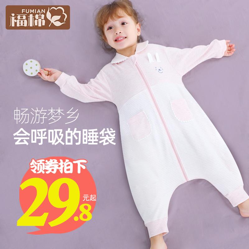 婴儿睡袋四季通用款秋冬宝宝小孩薄款新生儿童春秋分腿防踢被神器