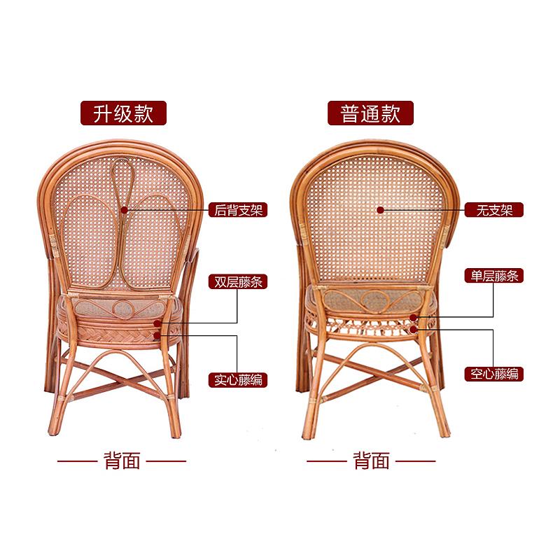 天然藤椅子单人阳台老人靠背真腾竹编织休闲办公家用藤条电脑座椅