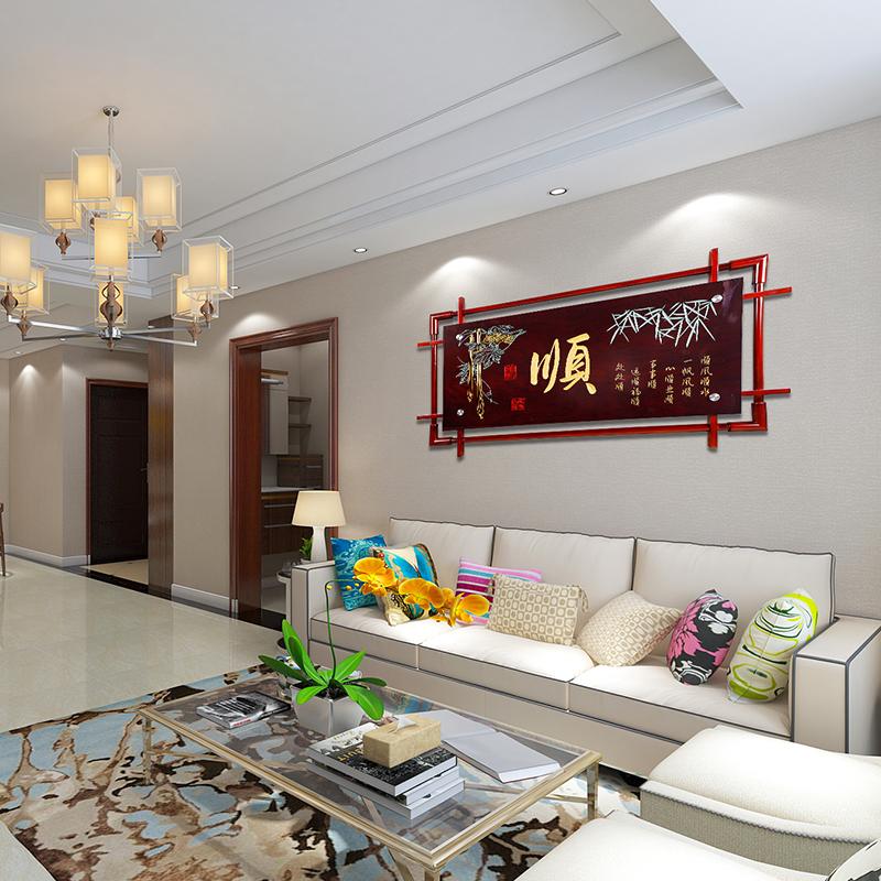 新中式办公室玄关装饰画 家和福顺国画 餐厅客厅样板房过道挂画