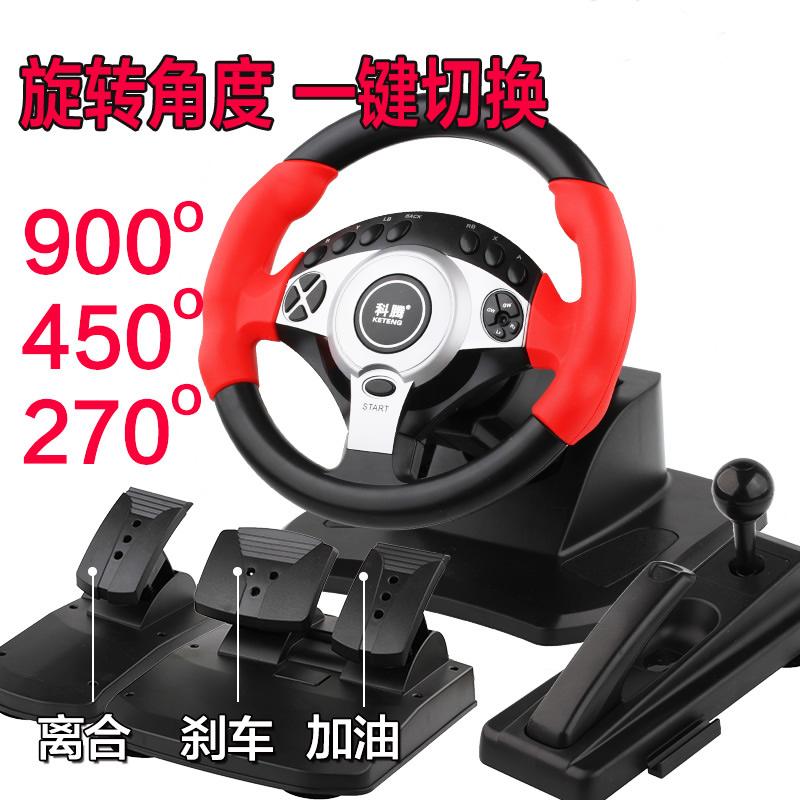 科腾900度赛车游戏方向盘pc电脑学车汽车模拟驾驶电视开车欧卡2