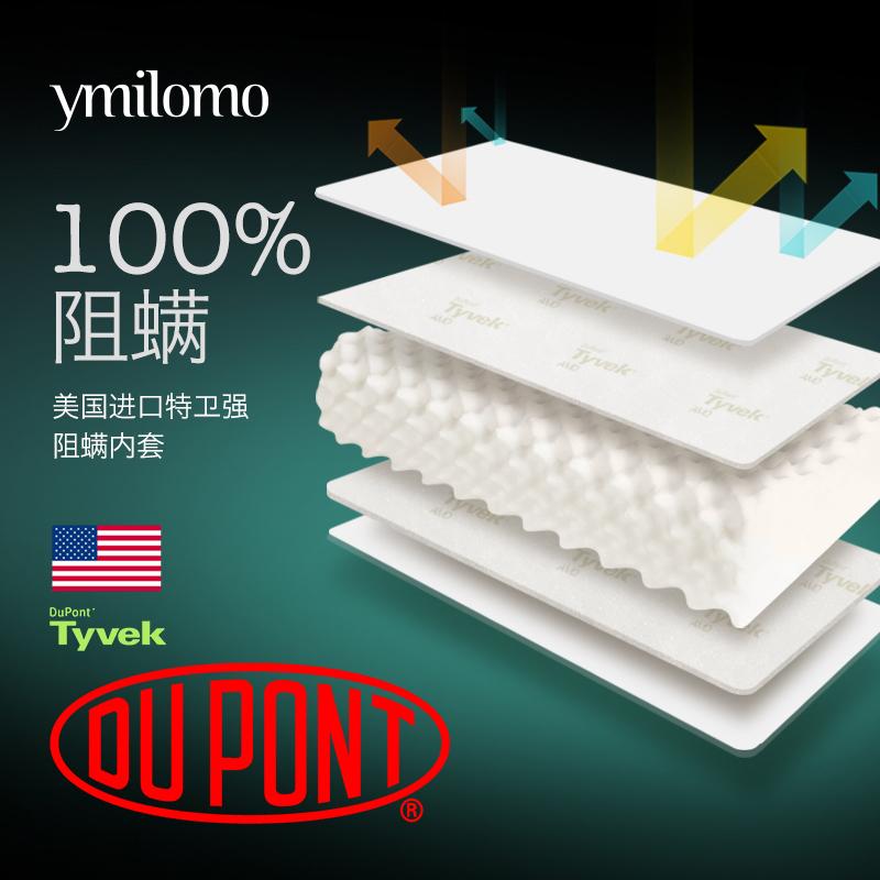 泰国天然乳胶枕头单人护颈椎助睡眠橡胶护肩枕成人男女学生乳胶枕