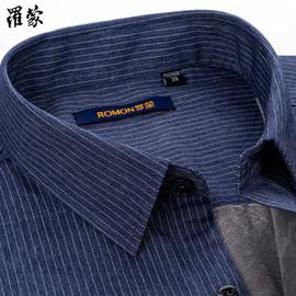 罗蒙保暖衬衫2019冬季新款加绒加厚青中年男士藏青条纹休闲棉衬衣