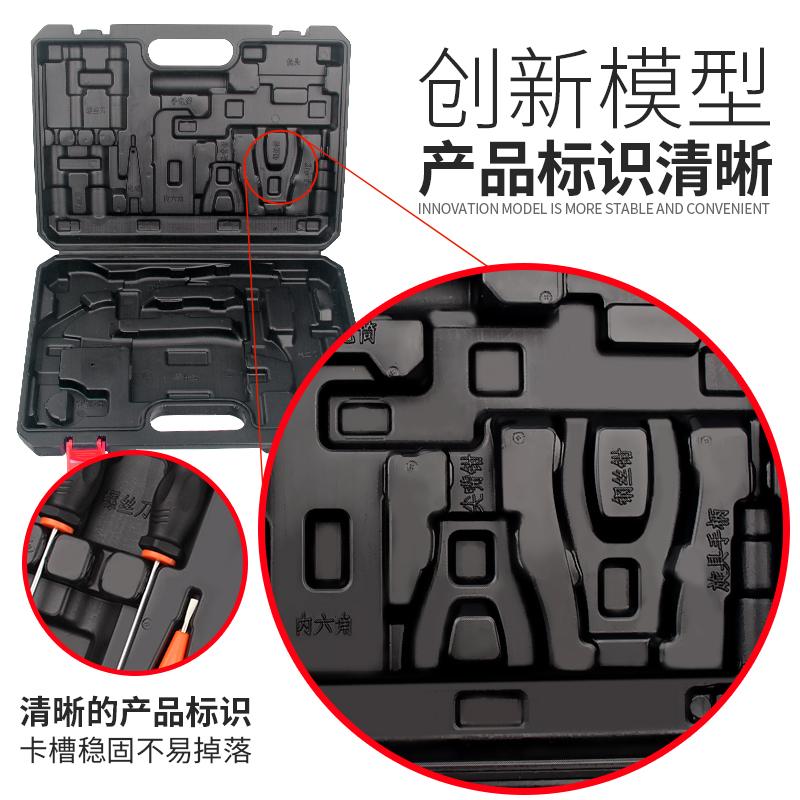 家用工具箱套装多功能五金工具电工维修汽车载组套专用螺丝刀组合