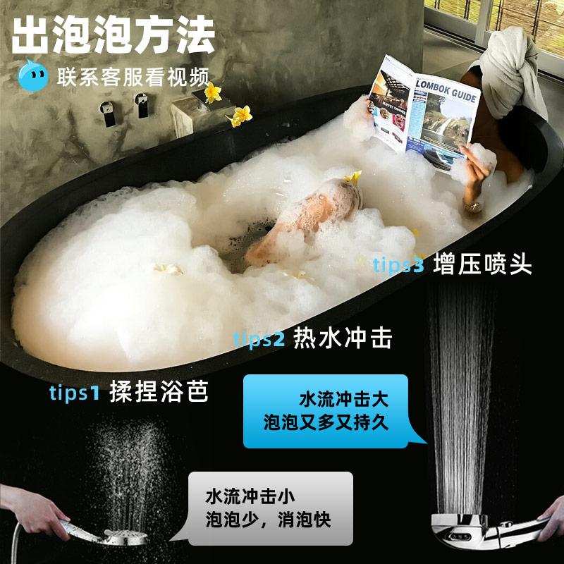 进口泡泡浴超多泡泡浴缸沐浴盐球浴芭气泡弹入浴剂儿童成人泡澡球优惠券