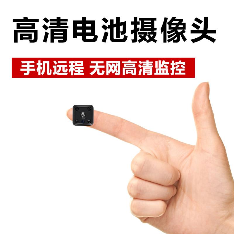 度全景电子猫眼室外室内夜视适用小米微星 360 手机远程 WIFI 高清网络监控器 1080P 无线摄像头家用微行摄像机