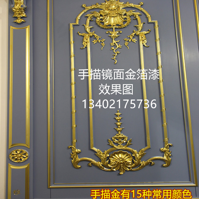 欧式美式家具描金漆金箔漆银箔油漆高亮光香槟金漆香槟银代替贴箔