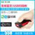 NETUM Bluetooth Scanner Wireless One-dimensional Scanner for Supermarket Convenience Store Screen Payment Cashier Handheld Scanner Express Logistics Clothing Tobacco Agricultural Supplies Barcode QR Code Scanner