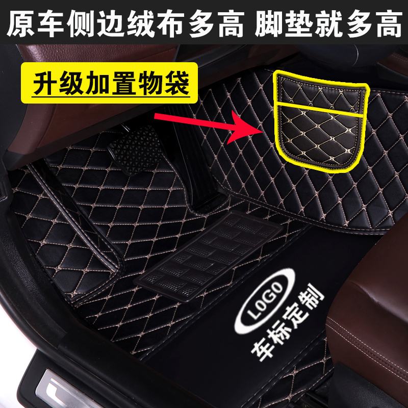专用全大包围汽车脚垫易清洗 a600 X70a a800 欧尚 CX70 欧力威长安