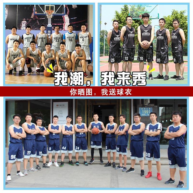 篮球服套装男大学生比赛个性队服女儿童训练运动背心定制印字球衣