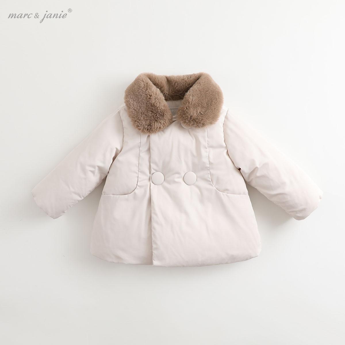 【杜邦生物绒】马克珍妮冬装女童加绒保暖棉衣棉服