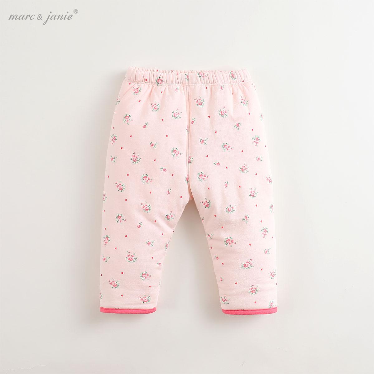 马克珍妮新款冬装儿童女童加绒保暖棉衣宝宝棉服外套