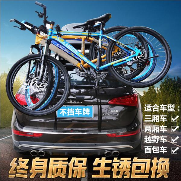 汽车车载自行车架 车顶行李架 单车架 后挂式车尾架自行车悬挂架