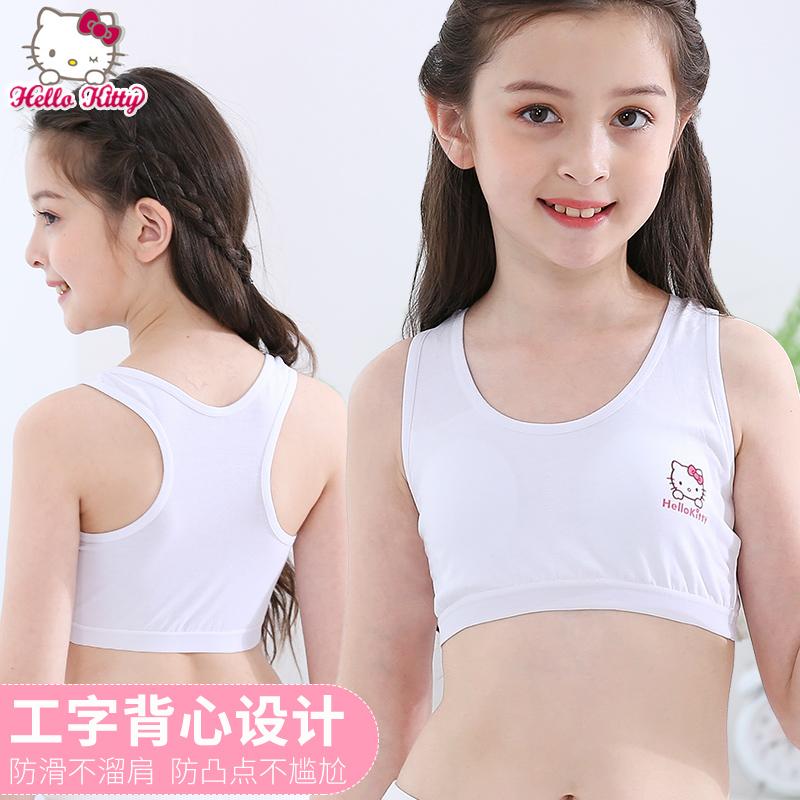 兒童文胸發育期純棉女童內衣小女孩抹胸中大童學生小背心9-12歲15