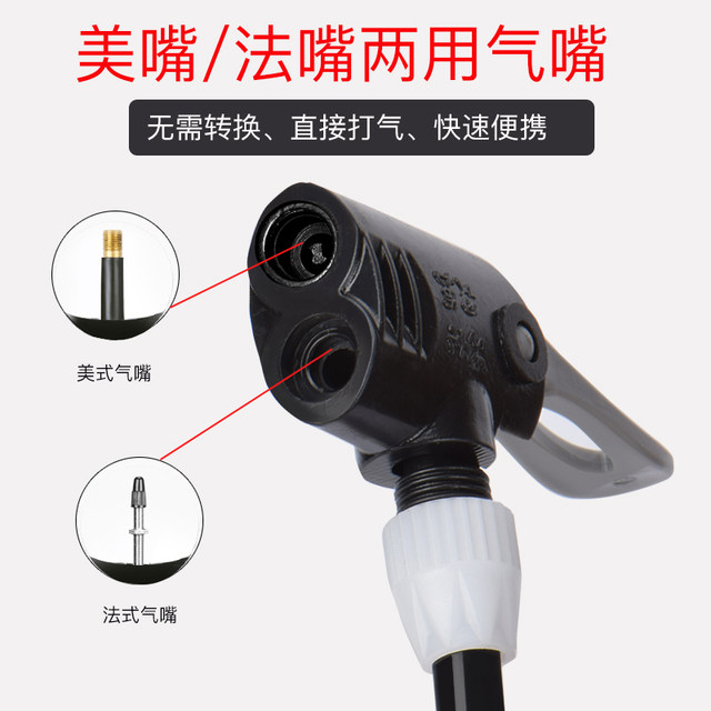 High-pressure pump bicycle home portable car charging basketball mountain bike electric bike motorcycle bicycle accessories