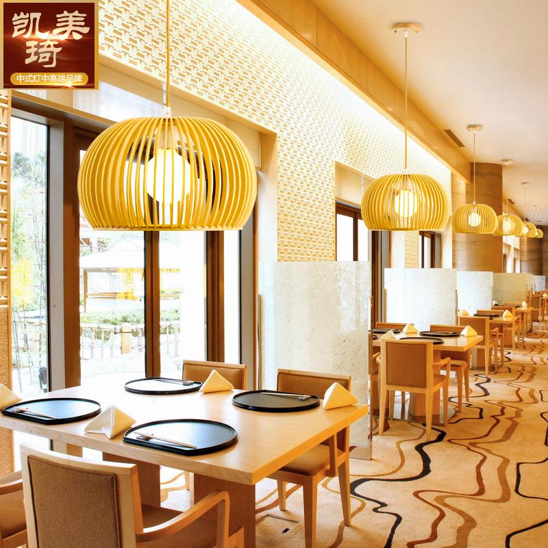 日式吊灯木质灯个姓创意餐厅吊灯北欧木艺吊灯客厅卧室灯韩式吊灯