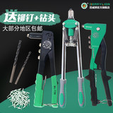 Budweiser lion rivet gun manual riveting machine rivet puller pull cap gun single hand nail pliers hand tools