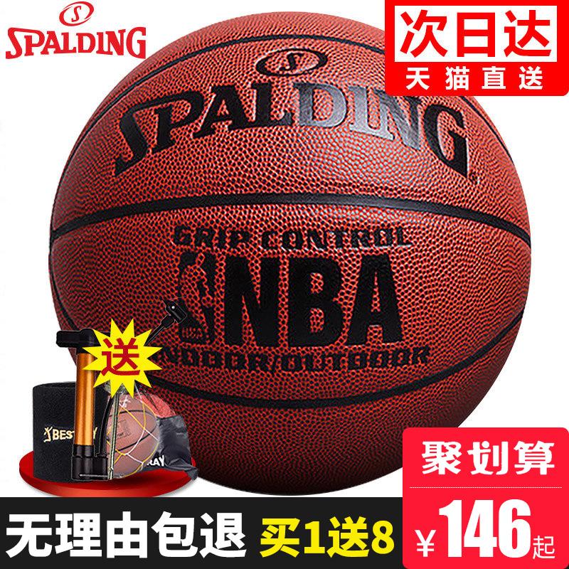 斯伯丁籃球 學生室內室外水泥地真皮手感NBA比賽防滑耐磨7號籃球