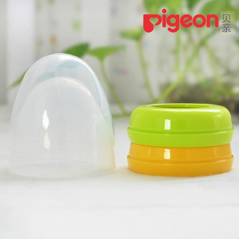 贝亲宽口径奶瓶帽盖组/旋盖+上盖 奶瓶配件BA61BA62
