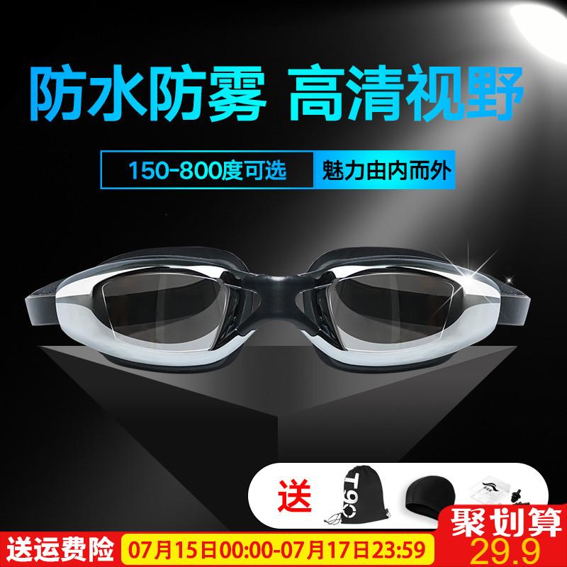 泳鏡防水防霧室外電鍍游泳眼鏡男女大框平光/近視游泳鏡游泳裝