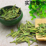 Spring tea Longjing tea, new tea in 2020, bean flavored high mountain ecological green tea loose tea 500g