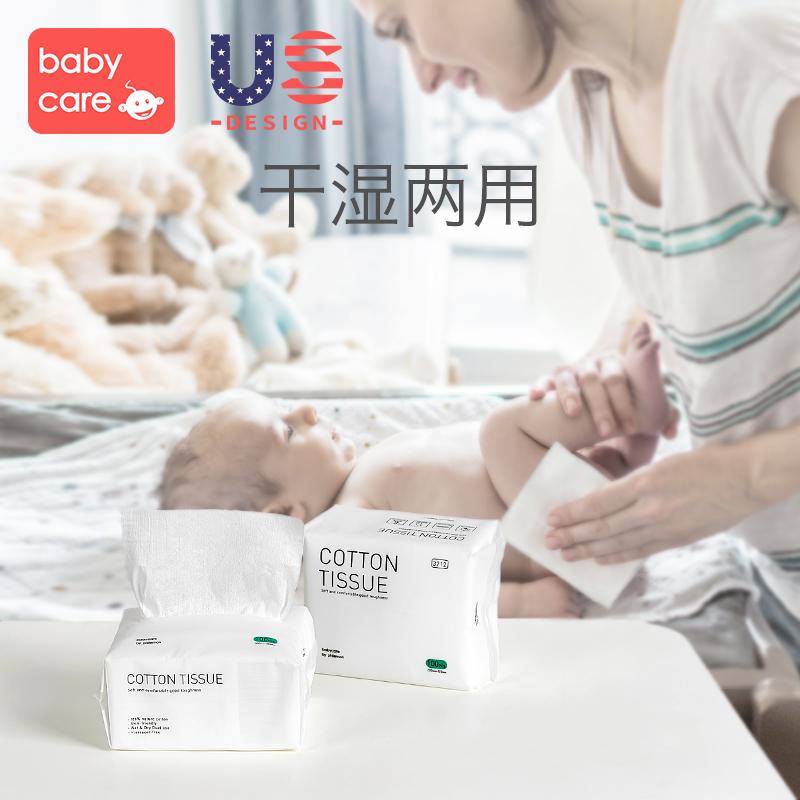 babycare旗舰 婴儿棉柔巾6包