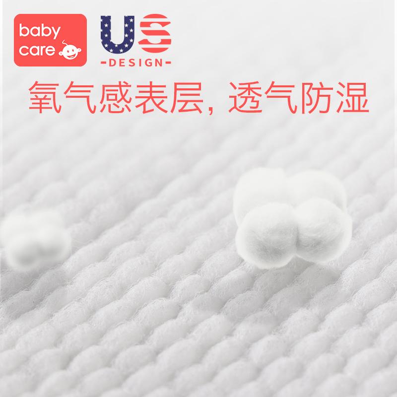 超薄一次姓防漏贴哺乳期隔溢奶垫  片 100 babycare 防溢乳垫