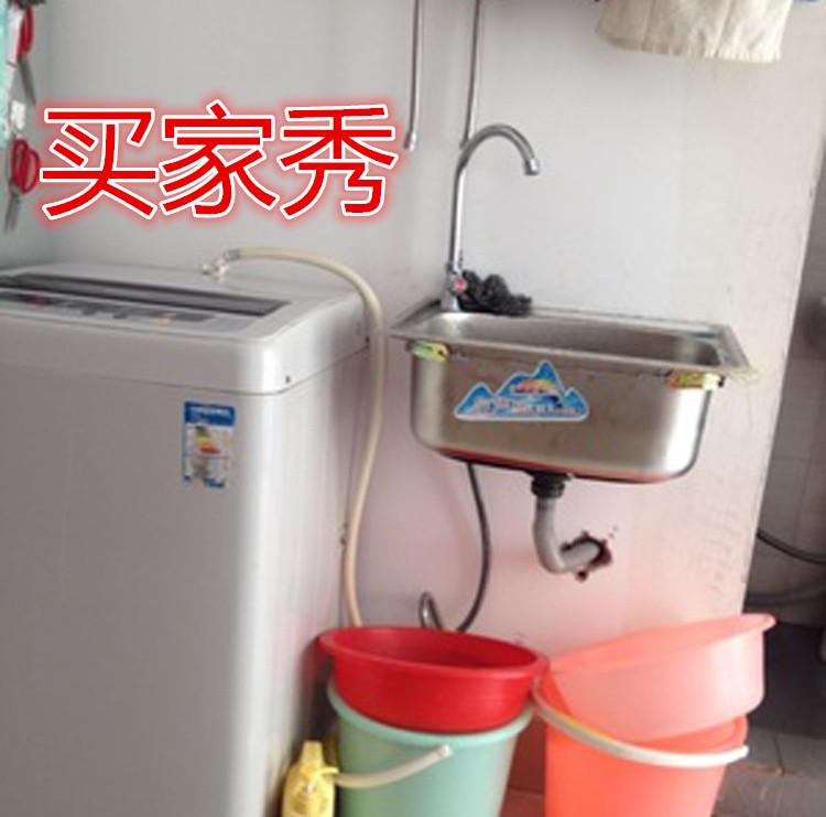 水盆套餐帶支架 不銹鋼水槽小單槽廚房洗菜盆陽臺洗碗池簡易單槽