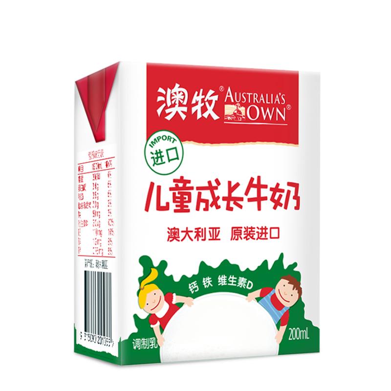澳牧儿童进口纯牛奶12盒整箱澳大利亚奥牧宝宝早餐高钙营养甜牛奶