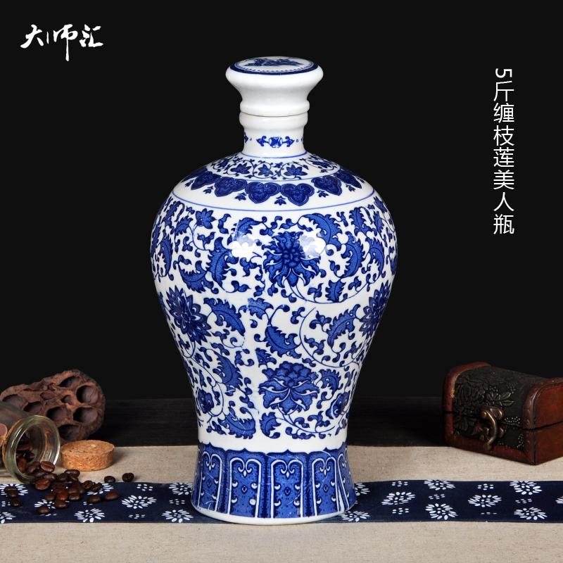 景德镇陶瓷酒坛5斤10斤青花酒瓶密封酒缸泡酒瓶酒坛子带水龙头
