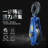 Factory direct sales national standard lifting pulley pulley moving pulley hook pulley 0.5t / 1/2/3 / 5T / 10 tons