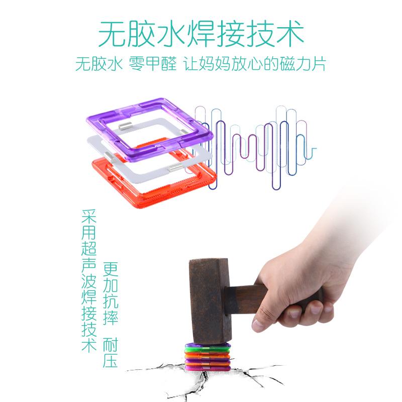 磁力片儿童益智玩具纯磁铁3女4-6岁男孩吸铁石百变磁性拼装贴积木